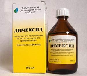 Рецепт маски с димексидом