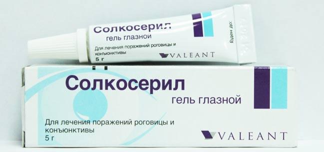 Формы солкосерила: мазь, гель, паста уколы (ампулы), таблетки
